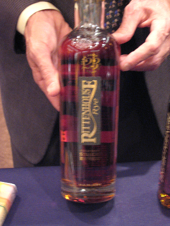 Rittenhouse 23-year-old
